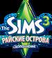 The Sims 3 Island Paradise Logo