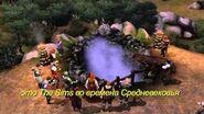 Второй ролик The Sims Medieval