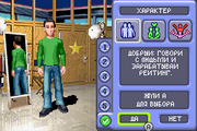 TheSims2GBACAS