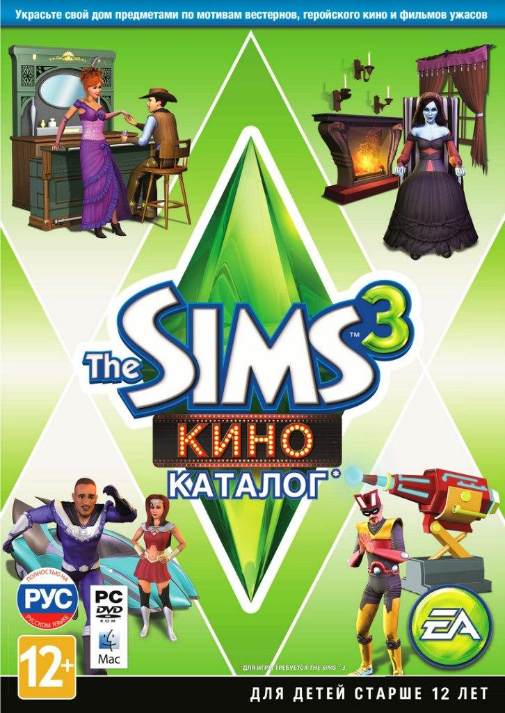 The sims 3 / симс 3: питомцы скачать на компьютер, через торрент.
