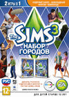 The Sims 3 Worlds Bundle Cover Art