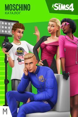 The Sims 4 Moschino Stuff Box Art