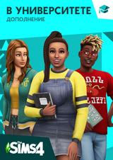 The Sims 4: В университете