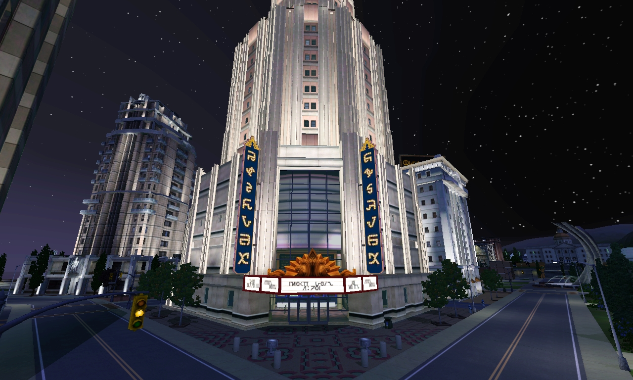 Theater | The Sims Wiki | FANDOM powered by Wikia