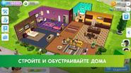 The Sims Mobile Screenshot 02