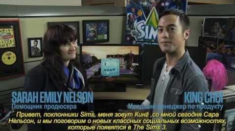 The Sims 3 Шоу-бизнес социальные возможности