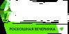 The Sims 4 Luxury Party Stuff Logo