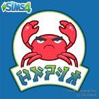 Les Sims 4 Concept art Vincent Sparacino 1