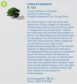 DS4 Maya Wang Shang Simla