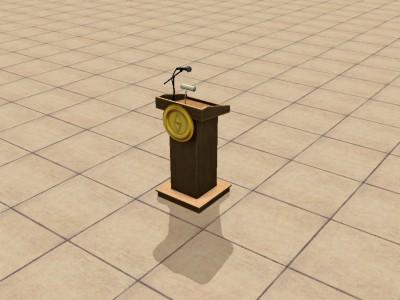 File:Law Career Reward.jpg