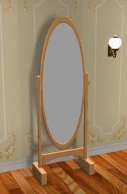File:Floor Mirror.jpg