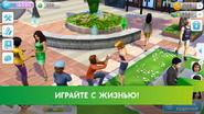 The Sims Mobile Screenshot 05