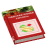 File:Book Skills Cooking Recipe Red.png
