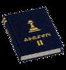 File:Book Skills Logic2.png