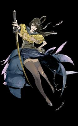 Hibaru Yaju
