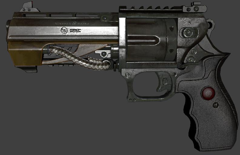 Centurion Pistol Singularity Wiki Fandom Powered By Wikia