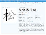 Qingsong screenshot