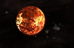 ПланетаВулканическая