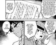 Episode 122 Nintaro Shinmei - Tasuketekure