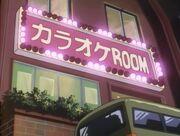 Episode 106 カラオケBOX