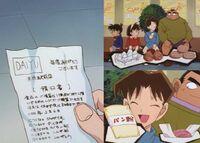 Episode 197 Mitsuhiko's Menü-Rätsel