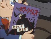 Tanz der Vampire - Monthly Horror Times