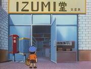 Episode 061 IZUMI 文房具堂 Bunbōgu Dō = Schreibwarenladen