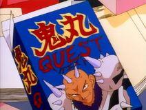 DC010 Onimaru Quest
