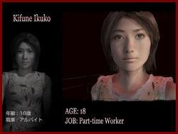 Ikuko Kifune