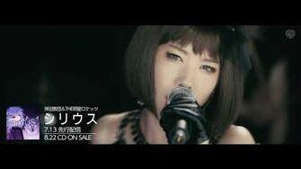 岸田教団&THE明星ロケッツ シリウス MUSIC VIDEO(trailer)-1