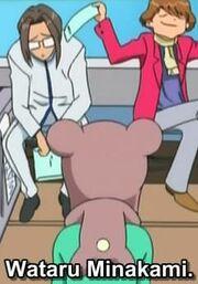 Wataru Taro and Mami on boat