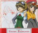 Sisterprincess Wiki