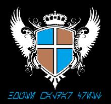 Kaldar Crest