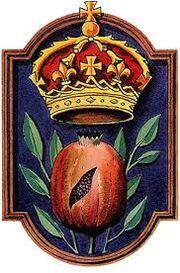 Aragon Coat