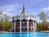 Carousel Plaza