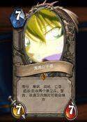 潇湘公子寻牌
