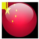 China-128