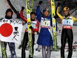 Reprezentacja Japonii w skokach narciarskich