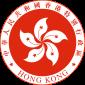 Hongkongemblem