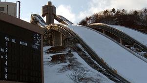 Skijump-hakuba-002