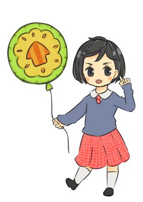 Shiroi hoshi ni umarete yo