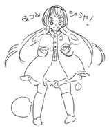 Otsumaru - Copy (2)