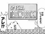Special Mariko Broken