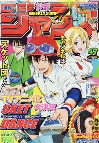 Jump cover - 2010 issue 47