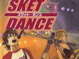 Kaimei Rock Festival (volume)