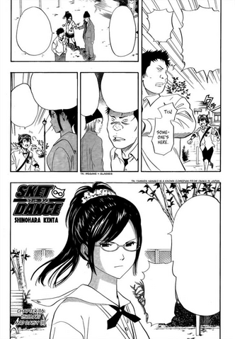 File:Ch116.png