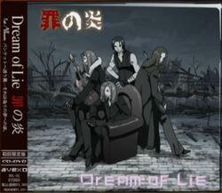 Dream of lie