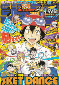 Jump cover - 2011 issue 40