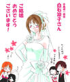 Ryoko wedding by Karino Takatsu.jpg