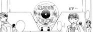 Queen Records